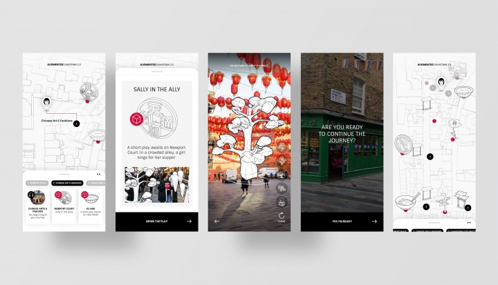 Design of Interactive Phone App for Chinese Arts Now